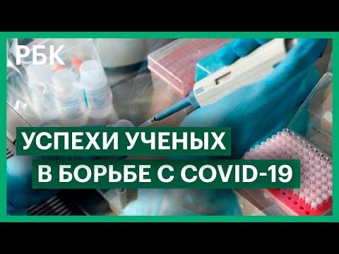 В Японии создали вакцину от коронавируса для введения через нос