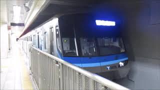 横浜市営地下鉄3000V形3611F 普通 あざみ野ゆき 関内発車