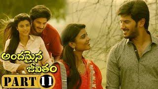 Andamaina Jeevitham Full Movie Part 11 - Anupama Parameswaran , Dulquer Salman