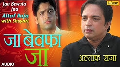 तनहा ही जी लेंगे हम, जब है तनहा मरना   जा बेवफा जा   Altaf Raja   Best Hindi Sad Song With Shayari