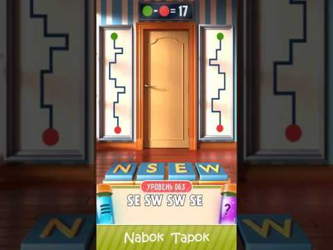 63 уровень - 100 Дверей Головоломки (100 Doors Puzzle Box) прохождение