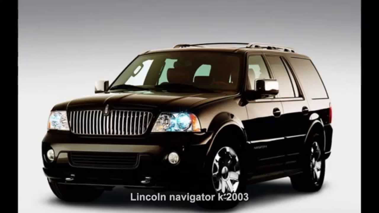 Lincoln navigator prototype