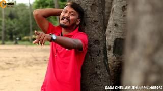 chennai gana    MELODY KING CHELLA MUTHU | AMMA KARUVARAI | Video 2017