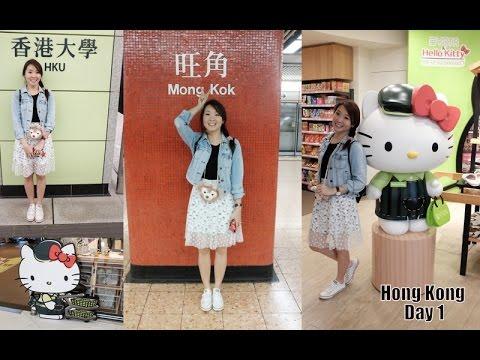 hong-kong-day-1-|-hello-kitty-supermarket