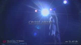 Mystery Girls Project - CROSS MIND