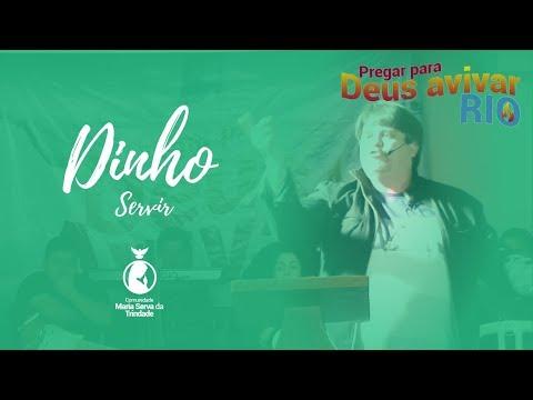 DINHO SERVIR // Tema: PREGAR A PALAVRA E PROFETIZAR // CONGRESSO PREGAR PARA DEUS AVIVAR RIO 2017