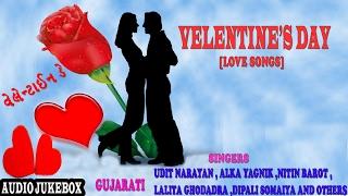 Love Songs Gujarati (Audio Jukebox) - Valentines Day Special Songs || T-Series Gujarati