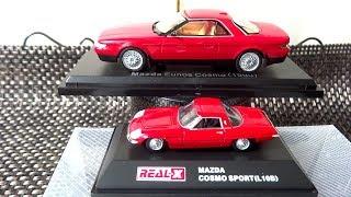 Mazda Eunos Cosmo1990 & Mazda Cosmo Sport L10B マツダ ユーノスコスモ 1990 & マツダ コスモスポーツ L10B