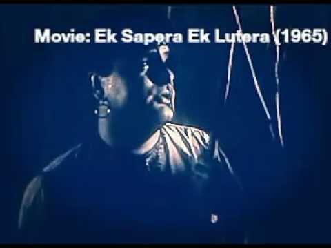 Hum Tumse Juda Hoke - Ek Sapera Ek Lutera (1965) Only Ringtone