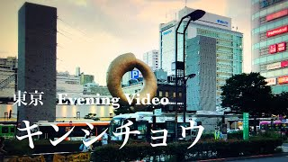 東京 錦糸町(墨田区) pm.4k.a-Walk in Tokyo Kinshicho(Sumida-ku) No.61