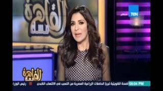 شاهد.. الصحة تعلن ارتفاع عدد ضحايا مركب رشيد