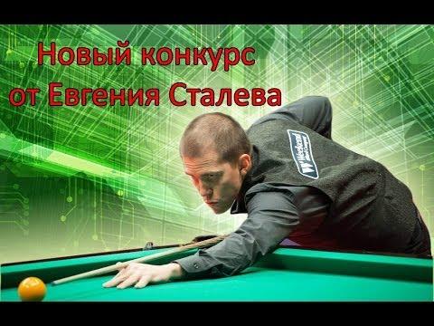 Непростые удары Евгения Сталева. - ЯПлакалъ