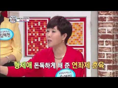체벌 반대 윤영미, 아이들 '매'로 때리는 대신 '훈육방'을 만들었다?_채널A_시월드 33회