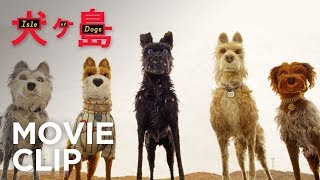 "ISLE OF DOGS | ""Okay It"