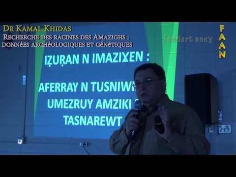 Recherche des racines des Amazighs,  Dr Kamal Khidas, Mois Amazigh de Montréal, avril 2017