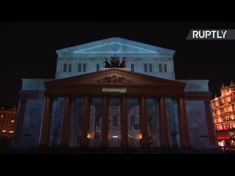 World Cup light show on iconic Bolshoi Theater in Moscow