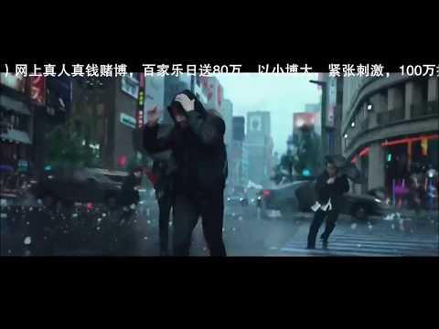 Geostorm - Tokyo [HD]