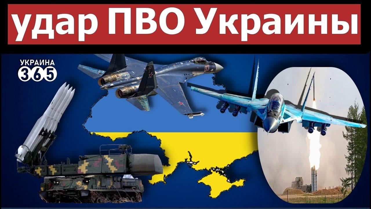 Срочно: ПВО Украины чуть не сбила самолет разведчик РФ.  Москва идет на провокацию. ВСУ готовы к бою