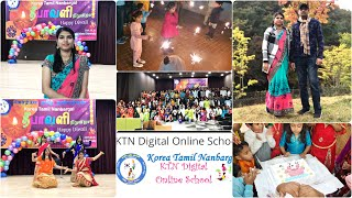 VLOG/Diwali celebrations in South Korea/ Korea Tamil Nanbargal/ Indians in Korea / NRI life in Korea