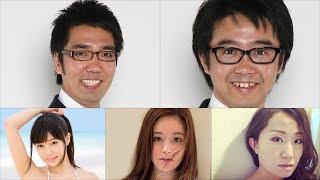 2017年12月17日 「第7回 ダイナマイトエクスタシー」 ゲスト:筧美和子、高橋しょう子、キンタロー。