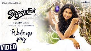Jasmine | Wake Up Song feat. Kharesma Ravichandran | C. Sathya | Jegansaai