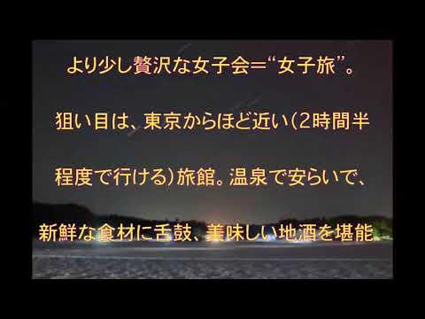 柴咲コウ,山口紗弥加,女子旅で語る2人が心友になるまで,話題,動画