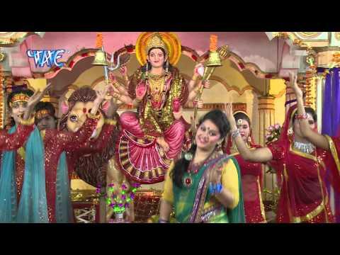 मईया झुलेली झुलनवा - Maiya Jhuleli Jhulanwa | Anu Dubey | Devotional Video JukeBox 2015