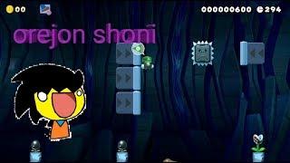 Shoni orejon / MM2