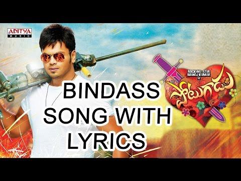 Bindaas Full Song With Lyrics - Potugadu Songs - Manchu Manoj, Sakshi Chaudhary
