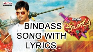 Bindaas Full Song With Lyrics - Potugadu Songs - Manchu Manoj, Sakshi Chaudhary
