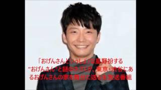 NHK総合で放送される星野源の冠番組「おげんさんといっしょ」の出演者が...