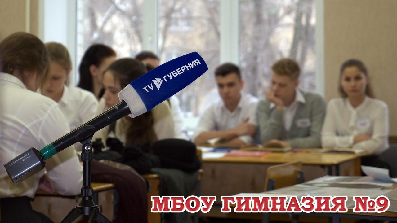 учитель года фото