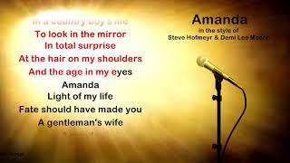 Amanda - ProTrax Karaoke Demo