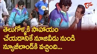 Brahmanandam and Megastar Comedy Scenes   Telugu Comedy Videos   NavvulaTV