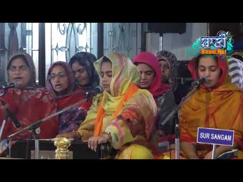 Praani-Eko-Naam-G-Braham-Bunga-Dodra-Sangat-At-G-Nanak-Piao-Sahib-On-15-October-2017-Mor