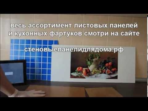 Тестирование кухонного фартука на основе ХДФ Акватон