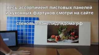 Фото Тестирование кухонного фартука на основе ХДФ