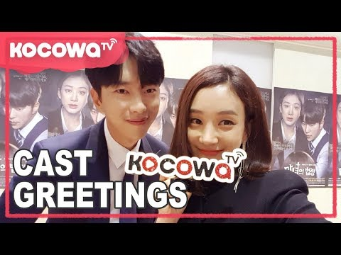 [Witch's Court] Cast Greetings