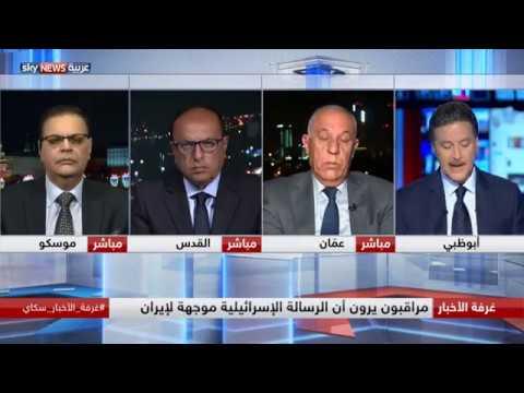 رسائل متعددة عبر البوابة السورية  - نشر قبل 6 ساعة