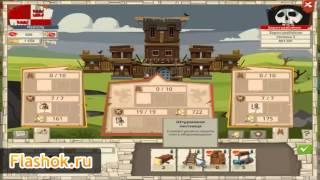 Goodgame Empire - обзор