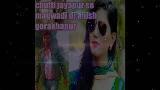 Chundari jayapur se magwai dj anish ank gorakhapur mo 7390952965