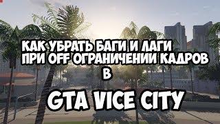 видео GTA SA на Iphone 4 ( минимум лагов )