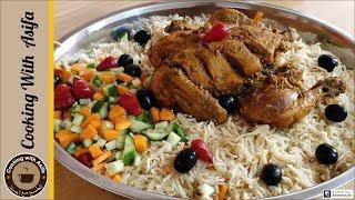 Murgh Musallam Restaurants Style -Tasty Murgh Musallam Recipe-