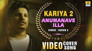 Kariya 2 Anumaanave Illa () Cover Song   Sachin K   Romantic Kannada Song