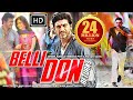 Belli Don 2 (2016) Full South Dubbed Hindi Movie | Shivrajkumar, Kriti | Hindi New Movies 2016