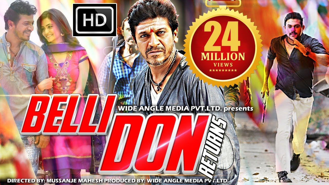 ek ka dum hindi dubbed movie 480p
