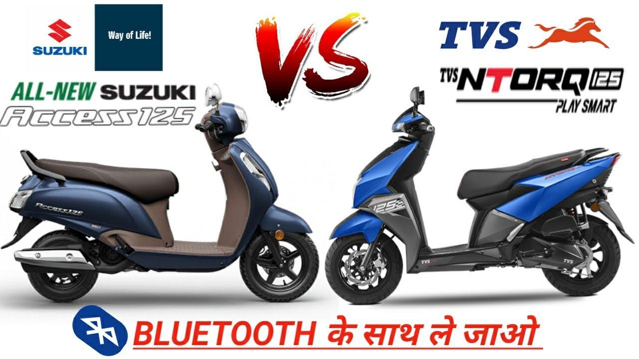 2021 Suzuki Access 125 Vs Tvs Ntorq 125 | Bluetooth Connectivity | Mileage | Top Speed | Price ?