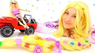 Видео для девочек. Рапунцель и барби наряжают косу