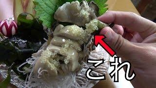 【インスタ映え】活きたイワガキに謎の果実をかける食べ方が話題 thumbnail