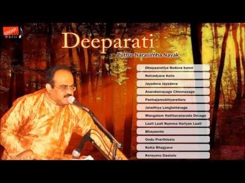 Deeparti - Puttur Narasimha Nayak